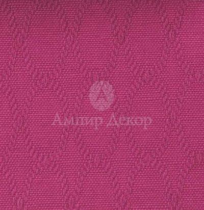 ткань для обивки из англии Aramis Fuchsia Voyage Decoration