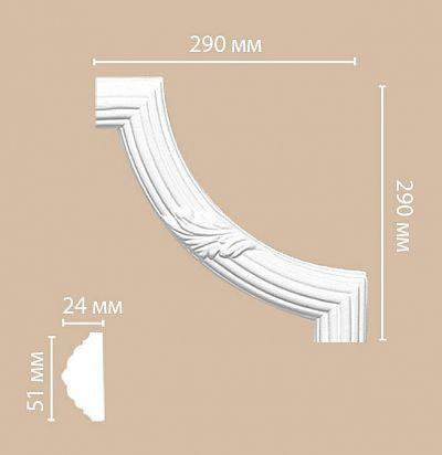 Лепнина из полиуретана 98020-2/48 Decomaster