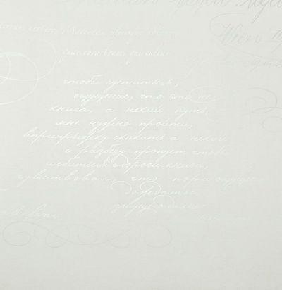 обои с рукописными шрифтами 355010 Eijffinger