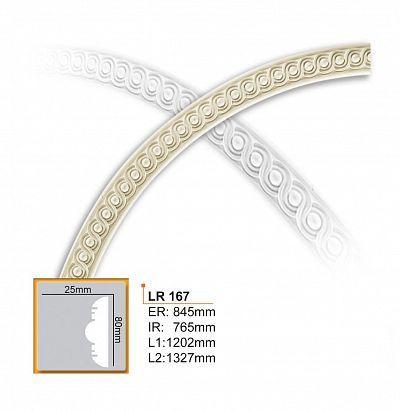 LR 167 Розетка Декоративный элемент Зерн