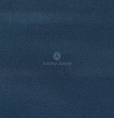 Портьерная ткань 6958-44 Volland